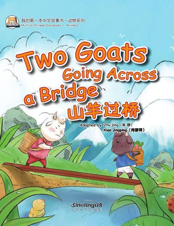 2) Two Goats Going Across a Bridge