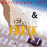 Type and Learn Greek