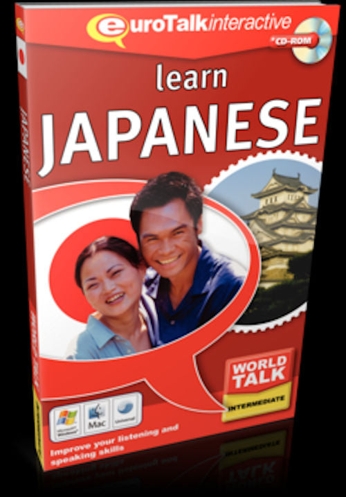World Talk Japanese