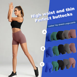 Women's High Waist Workout Yoga Shorts with Side & Inner Pockets