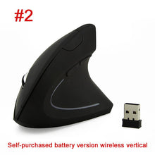 Load image into Gallery viewer, Ergonomic Wireless Charging Vertical Mouse