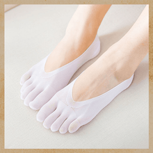 Load image into Gallery viewer, Five Toes Breathable Socks summertwinkle white 1pair