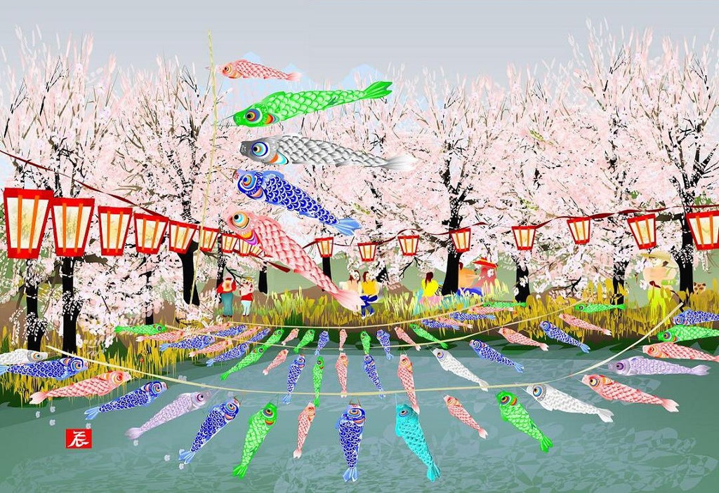 Koi Streamers with Cherry Blossoms Painted in Excel [Limited Edition]