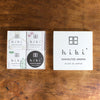 Hibi Incense Matches (box of three)