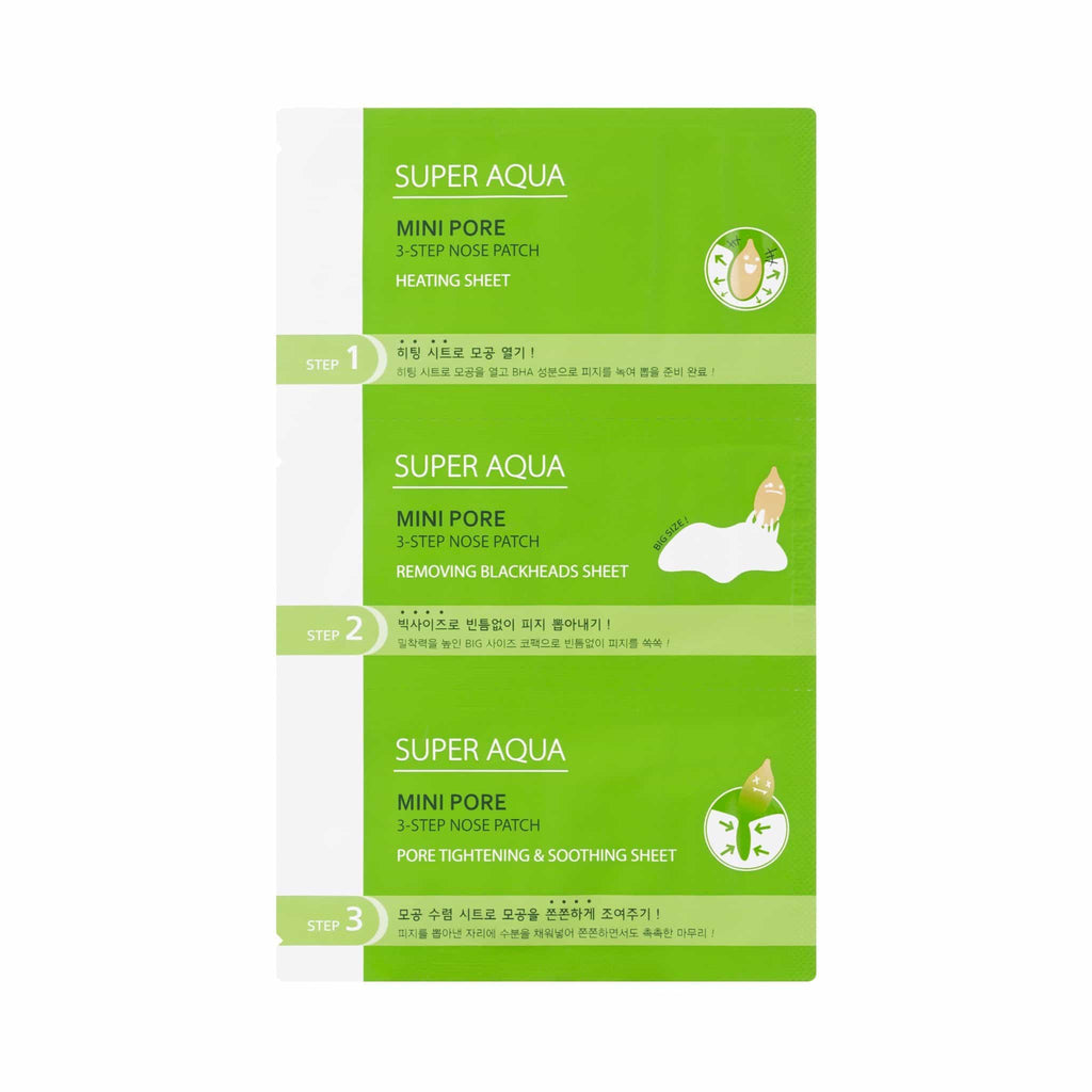 SUPER AQUA MINI PORE 3 STEP NOSE PATCH - MISSHA