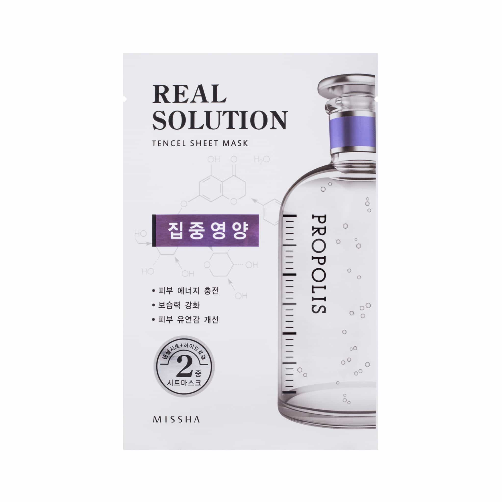 REAL SOLUTION TENCEL SHEET MASK - MISSHA