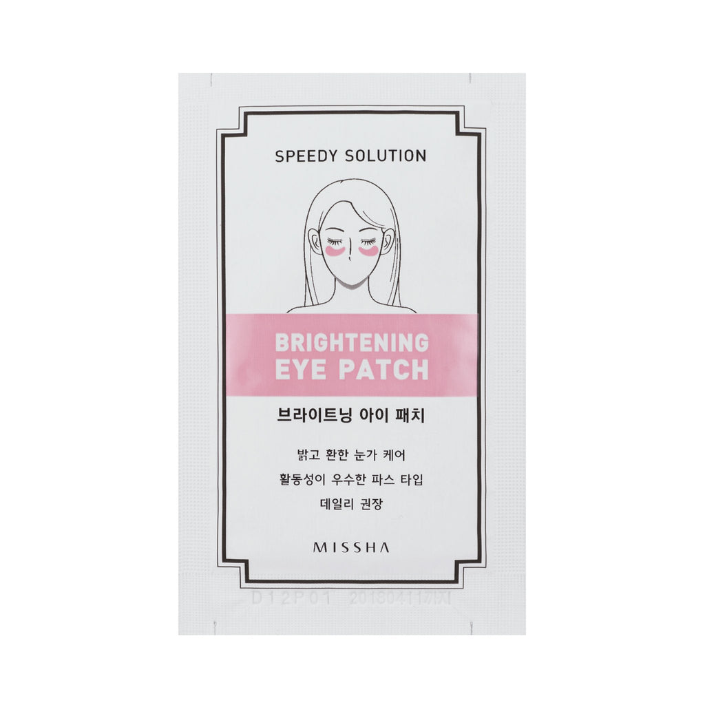 SPEEDY SOLUTION BRIGHTENING EYE PATCH - MISSHA