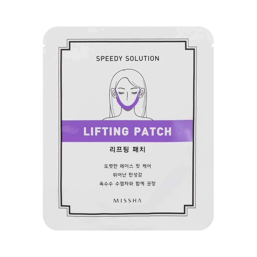 SPEEDY SOLUTION LIFTING PATCH - MISSHA