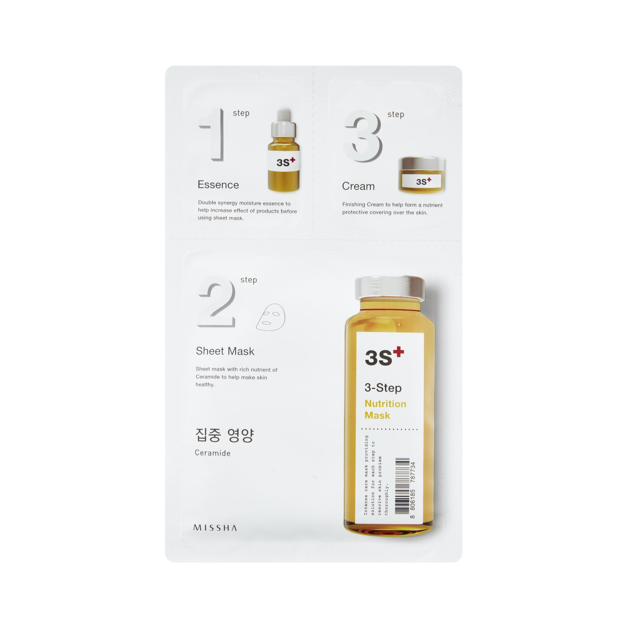 3 STEP MASK - MISSHA