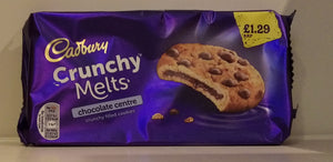Cadbury Crunchy Melts 156g