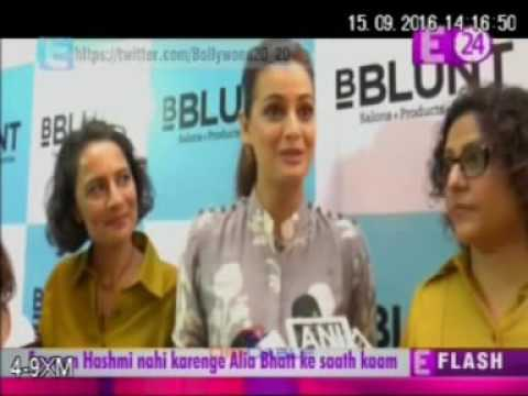 E 24 Bollywood - Launch Of BBLUNT Salon In Malad By Dia Mirza
