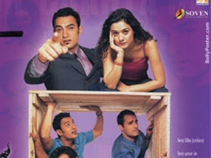 #ThrowbackThursday To Our Favourite Styles Of Dil Chahta Hai