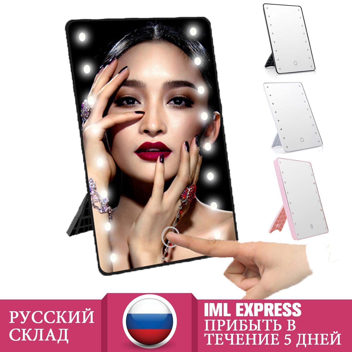 16 LEDs Lighted Makeup Mirror With Light Lamp Portable Touch Screen Cosmetic Mirror Beauty Desktop Vanity Table Stand Mirrors