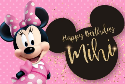 Minnie mouse personalised backdrop