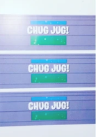 Fortnite water labels