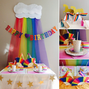Rainbow party supplies