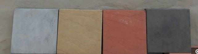 Concrete Paving Slab 450mm x450mm x 50mm- Sandstone
