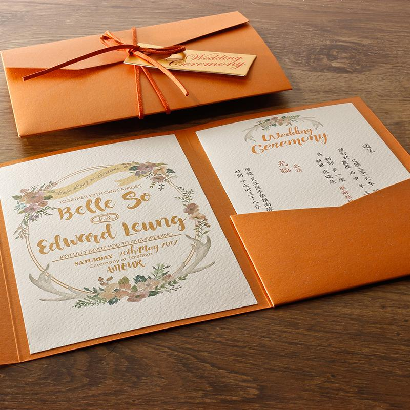 Orange Wedding Invitations Envelope Pocket Invitation Card, Invitation Customized Picky Bride