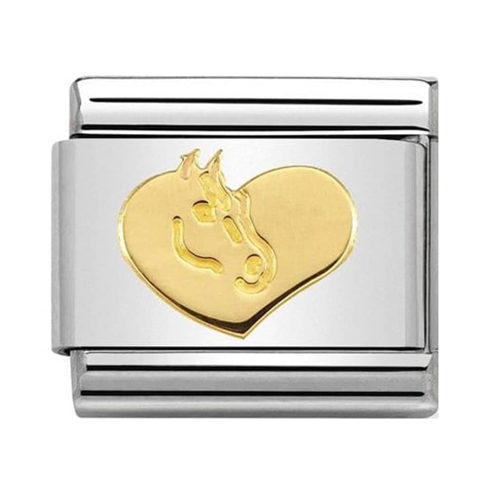 Composable Classic Link 'Heart with Horse' 18ct YG & S/Steel - gsmshop.com.au