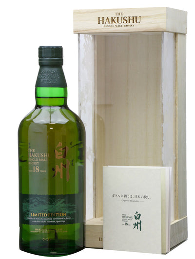 Hakushu 18 Year Old Limited Edition Single Malt Japanese Whisky 700mL