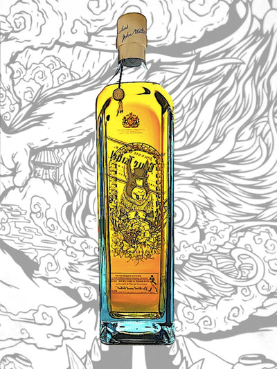 Johnnie Walker Blue Label Zodiac Collection Year Of The Rabbit Blended Scotch Whisky 1L