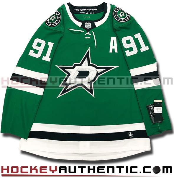 TYLER SEGUIN DALLAS STARS AUTHENTIC PRO ADIDAS NHL JERSEY