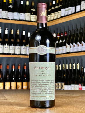 Beringer Private Reserve 1989