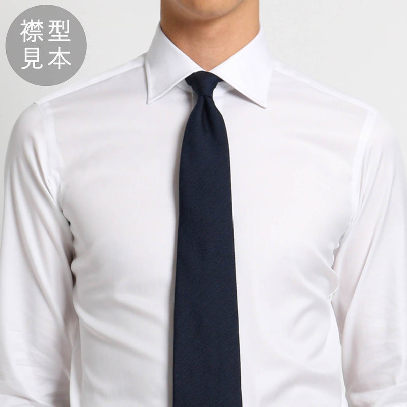 Dress Shirts<br>FIDELIO<br>3Functions Broadcloth