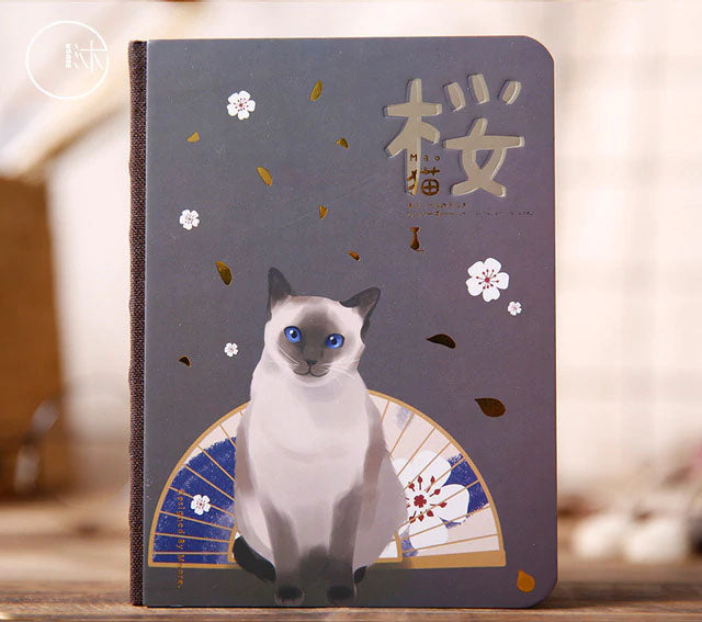 IMPERIAL Siamese Notebook - The Meow Lab