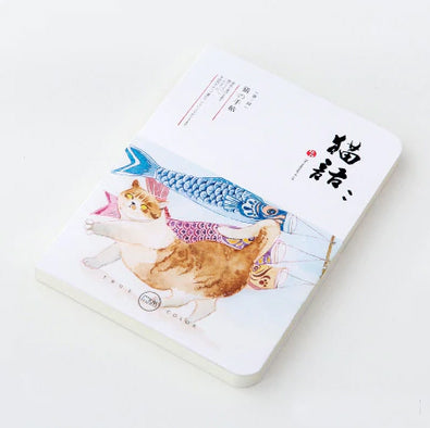 LOC Collection Koinoburi Notebook - The Meow Lab
