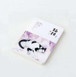 LOC Collection Wisteria Notebook - The Meow Lab