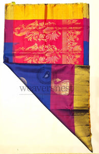Multi-Colour Soft Silk Saree
