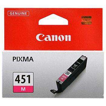 Canon 451XL M High Yield Ink Cartridge