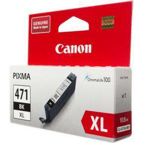 Canon 471XL BK High Yield Ink Cartridge