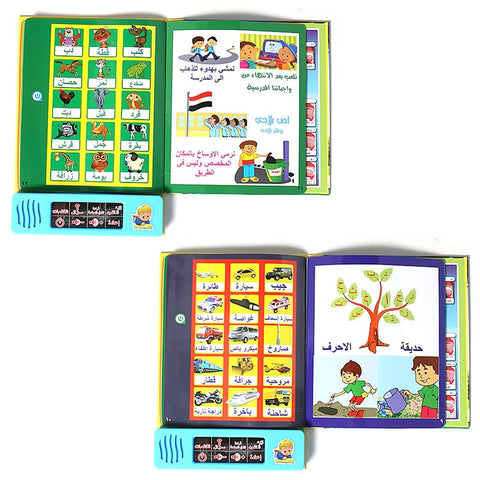 Multifunction Child Learning Machine Arabic Language Muslim Touch Reading Book Electronic Learning Children's Educational Toys