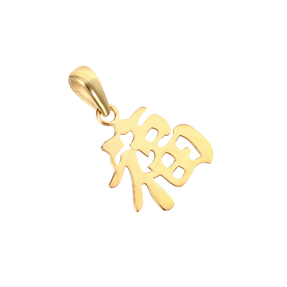 Chinese Symbol Charms