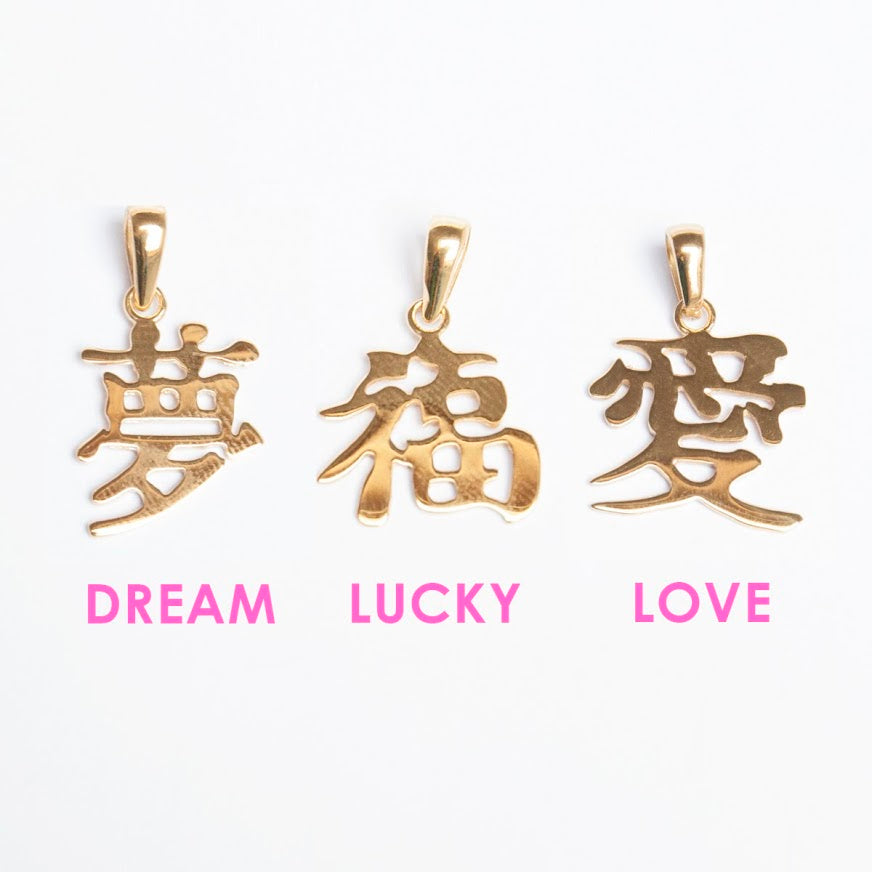 Chinese Symbol Charms - seol-gold