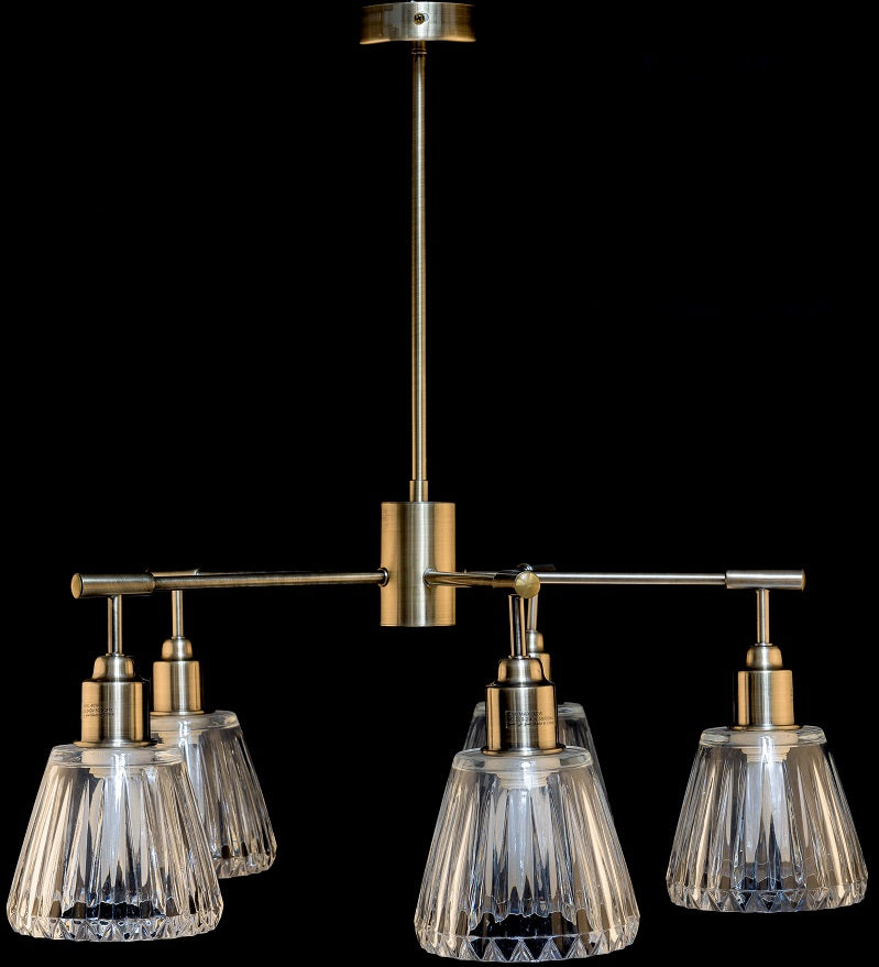 Modern 5 Light Chandelier