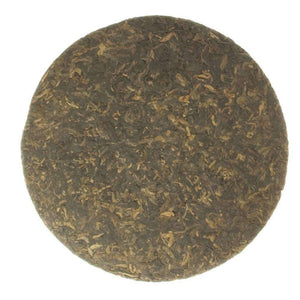 Hengyang Black Pu-Erh Pie - The Soho Tea Company