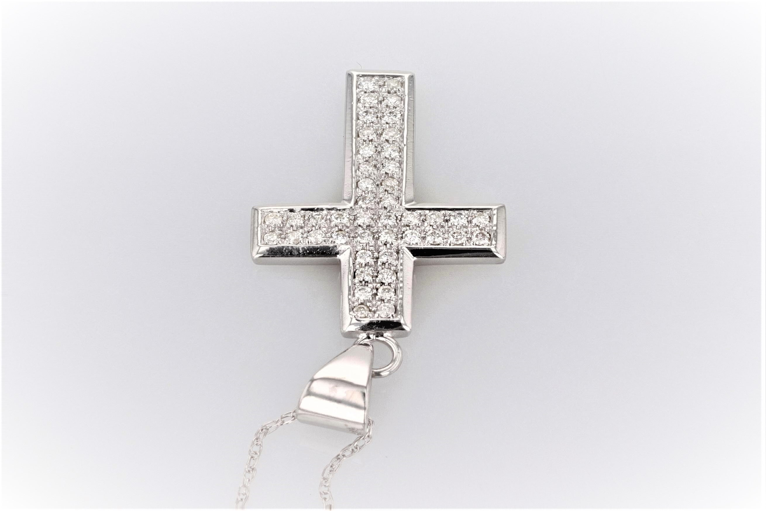 14K Women's White Gold Cross Pendant