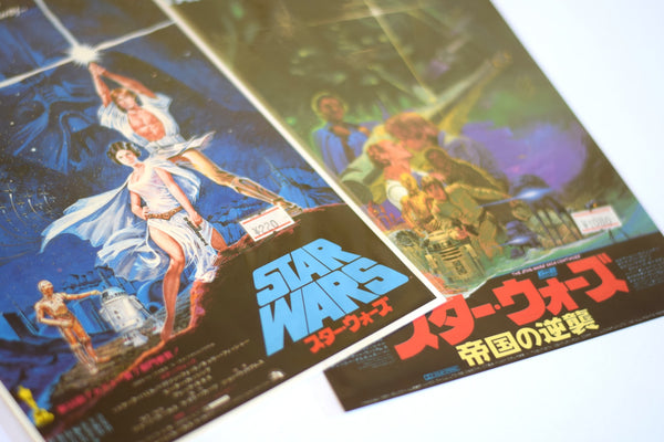 A picture poster of star wars by matt