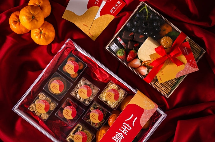 Splatter's Chinese New Year Gift Sets  🍊