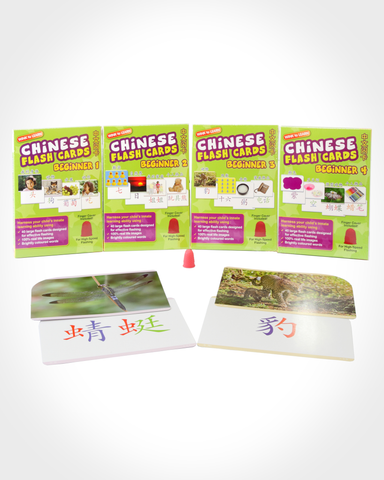 National Day Deal: WINK to LEARN Chinese Flash Cards - Beginner 1 to 4