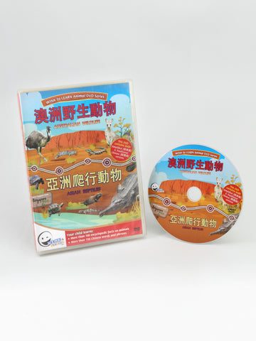 Animal Encyclopedic DVD: Australian Wildlife & Asian Reptiles (Chinese)