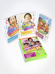 Learn Chinese DVDs Value Bundle