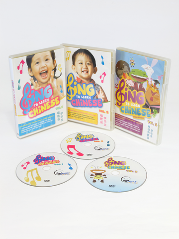 SING to LEARN Chinese 3-in-1 3-DVD Bundle