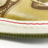 Air Force 1 'FIFA - World Cup'