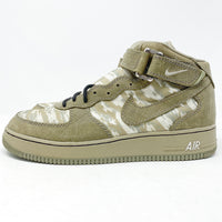 2004 Air Force-X Mid - Recon