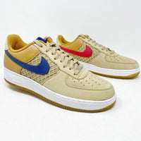 Air Force 1 'Bird's Nest'