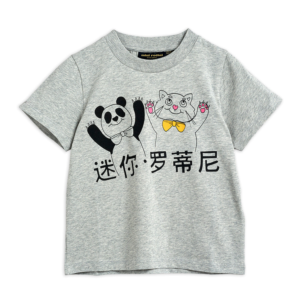 Cat & Panda SS Tee by Mini Rodini - Petite Belle